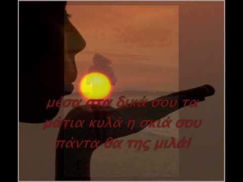 music Χάρις Αλεξίου Γύρνα εκεί που αγαπάς!