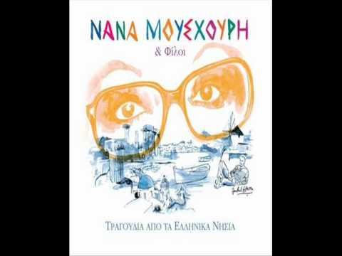 music Λουλουδάκι του Μπαξέ  - Νάνα Μούσχουρη & Χάρις Αλεξίου