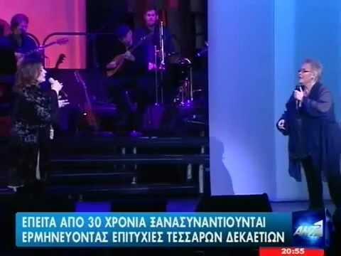 music Χάρις Αλεξίου & Δήμητρα Γαλάνη ||