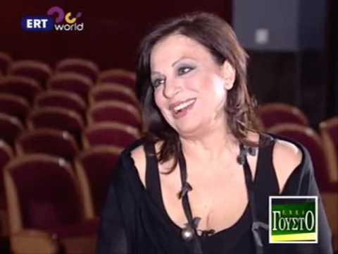 music Χαρούλα Αλεξίου - Έχει γούστο 3