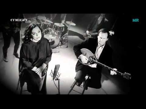 music Χάρις Αλεξίου - Του Έρωτα Και Του Θανάτου