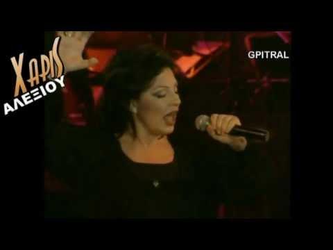 music Χάρις Αλεξίου Ψυχές και Σώματα