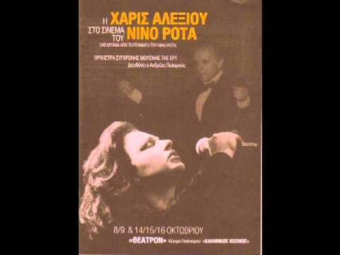 music HARIS ALEXIOU - La Strada @Theatron 9/10/2011