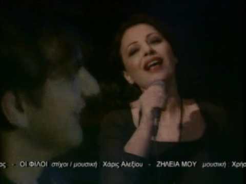 music ΗARIS ALEXIOU -  Mousiko thema