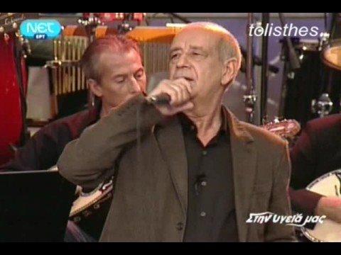 music mitropanos-Δώσε μου φωτιά-Πές μου πού πουλάν καρδίες-Καλαμι