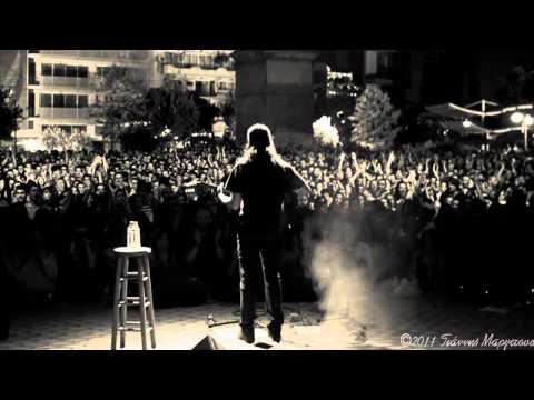music Πασχαλίδης & Χαρούλης - Φωτιά μου @ Δίπλα στο Ποτάμι 2006