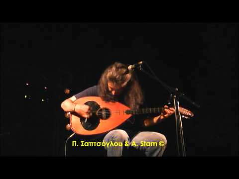 music Γιάννης Χαρούλης - Βοσκαρουδάκι αμούστακο @ Προσοτσάνη