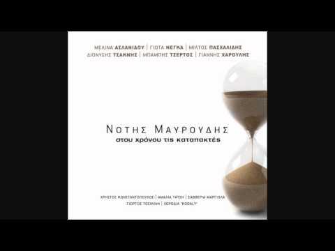 music Γιάννης Χαρούλης - Αλλάζω (καινούριο κομμάτι 10/2011)