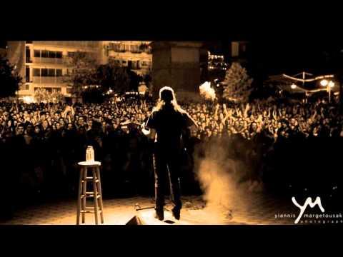 music Γιάννης Χαρούλης - Ραμόν