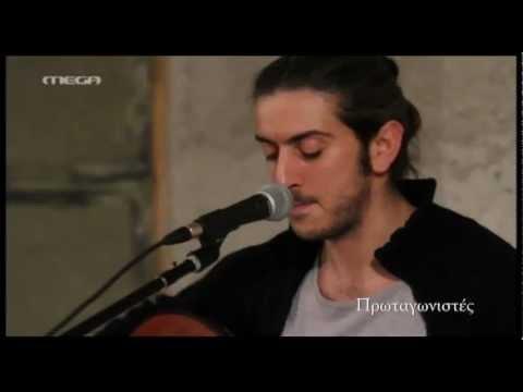 music Γιάννης Χαρούλης - Έλα πάρε με @