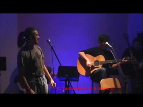 music Μάλαμας, Χαρούλης - Στις χαραυγές ξεχνιέμαι @ Δοχός 2011