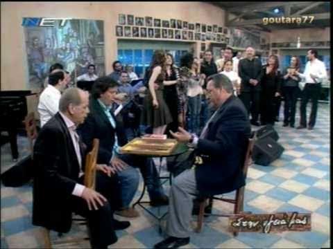music ΤΙΚ ΤΑΚ & DEN SE THELO PIA (TSERTOS, PAPAZOGLOU, LALEZAS, STRATIGOU, KETIME, ZOUGANELIk.a.)
