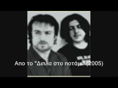 music Πασχαλίδης  - Χαρούλης