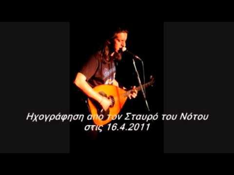 music Γιάννης Χαρούλης - Ο τρελός (ανέκδοτη ηχογράφηση)