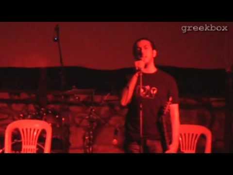 music Γιάννης Χαρούλης - Σε ψηλό βουνό (αητός)