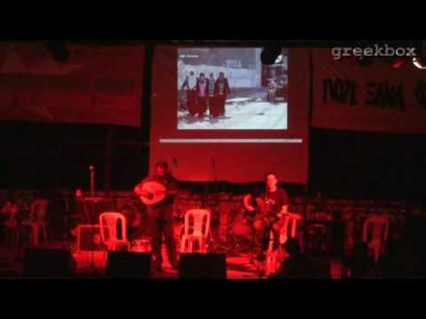 music Haig Yazdjian - Giannis Xaroulis - Apoxairetismos - (ellinika kai armenika)