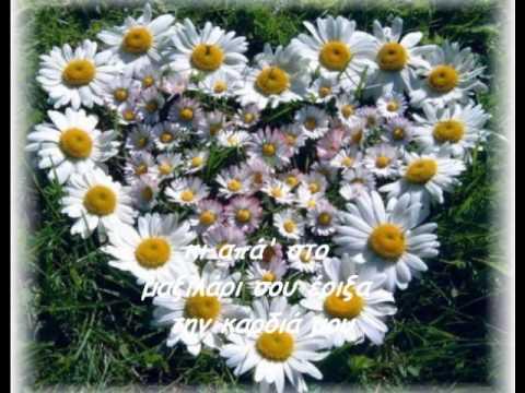 music Γιάννης Χαρούλης-Κοιμήσου φεγγαρένια μου~Soulmate~