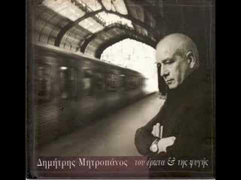 music Dimitris Mitropanos - Ta Kokkina Ta Blues