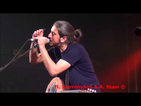 music Γιάννης Χαρούλης - Άιντε και ξέχασα @ Ιβανώφειο, 11/02/2013