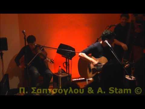 music Σωκράτης Μάλαμας - Το τρένο @ Δοχός, 17/12/2011