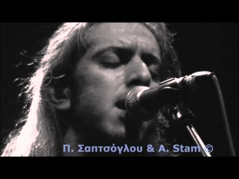 music Γιάννης Χαρούλης - Το όνειρο του πολεμιστή @ Μύλος, 3/4/2012