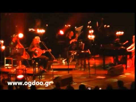 music Γ. Χαρούλης & Ν. Μποφίλιου | Κοκαινοπότης & Ρόζα η ναζιάρα | Βοτανικός 27.5.13