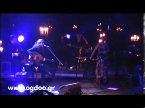 music Γ. Χαρούλης & Ν. Μποφίλιου | Έναρξη | Βοτανικός 27.5.13