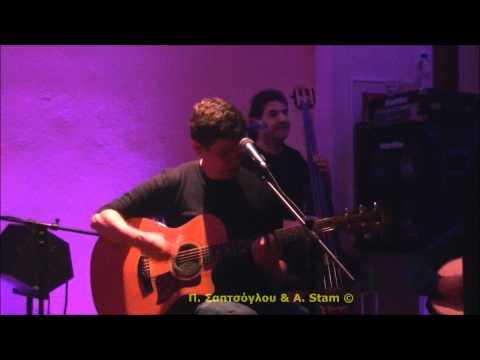 music Σωκράτης Μάλαμας - Διάφανος @ Δοχός, 17/12/2011