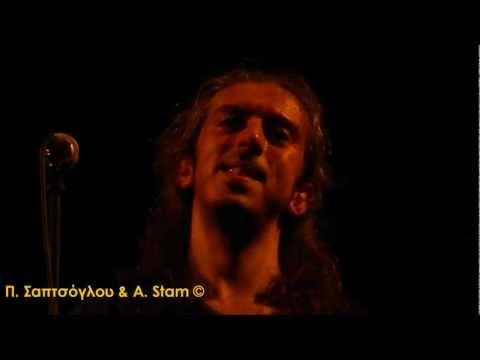music Γιάννης Χαρούλης - Ο Ακροβάτης @ Μύλος, 08/06/2011