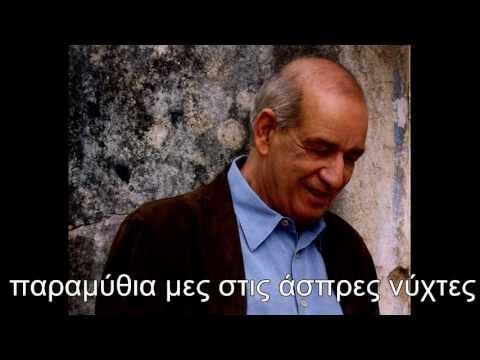 music Δημήτρης Μητροπάνος-Χαμένα Σαββατόβραδα with lyrics