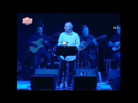 music Θάλασσα μου σκοτεινή - Δημήτρης Μητροπάνος