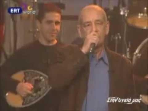 music Δημήτρης Μητροπάνος - Που να χωρέσει τ' όνειρο