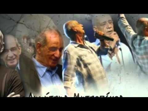 music Δημήτρης Μητροπάνος - Το άδικο δάκρυ