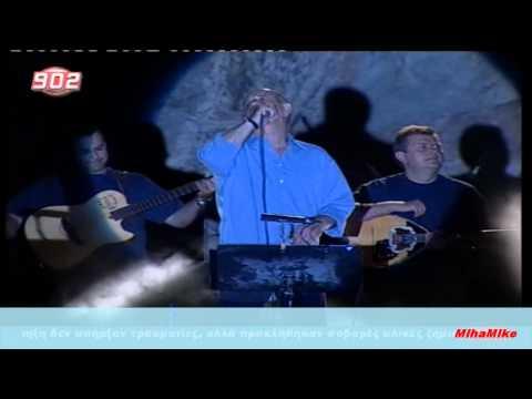music ΘΑΛΑΣΣΑ ΜΟΥ ΣΚΟΤΕΙΝΗ-Δημήτρης Μητροπάνος