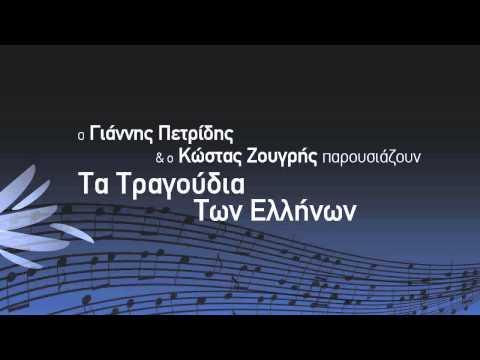 music Θάλασσες - Δημήτρης Μητροπάνος