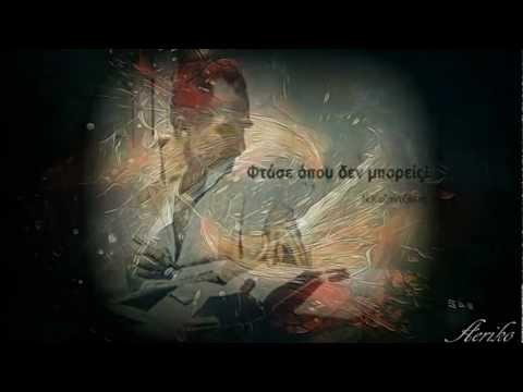 music Το Μυστικό Αμόνι ~ Σωκράτης Μάλαμας