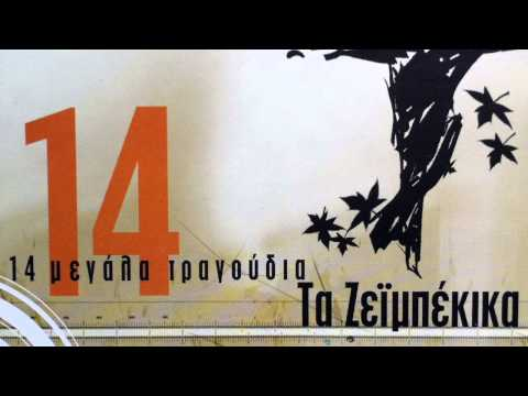 music Τα λαδάδικα - Δημήτρης Μητροπάνος