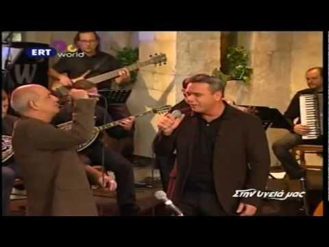 music Μητροπάνος & Λιδάκης - Όταν βλέπετε να κλαίω