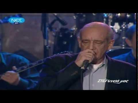 music Δημήτρης Μητροπάνος - Χιονάνθρωπος