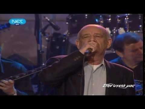 music Δημήτρης Μητροπάνος - Αγάπη μου την άλλη φορά