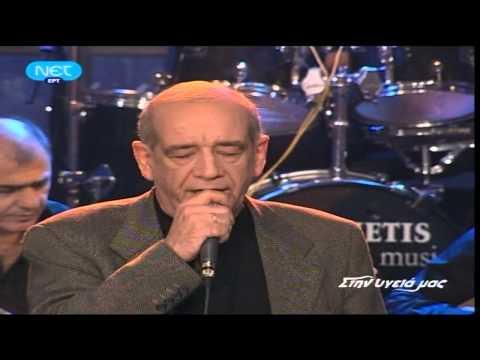 music Δημήτρης Μητροπάνος - Σε τούτο το στενό