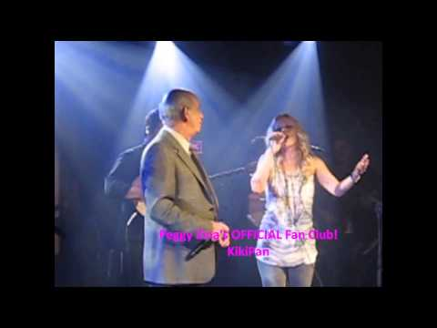 music Peggy Zina & Dimitris Mitropanos-Den glitwnw-AΠONOMH ΔΙΠΛΗΣ ΠΛΑΤΙΝΑΣ