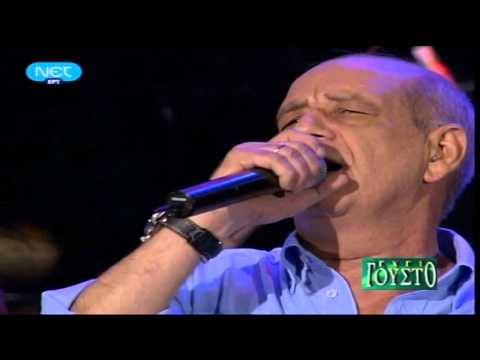 music Δημήτρης Μητροπάνος - Μια εκδρομή