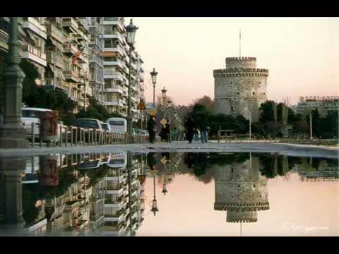 music Μητροπάνος - Σ'αναζητώ στη Σαλονίκη