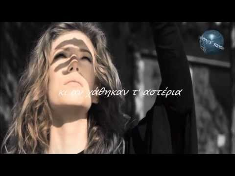 music Για Σένα Μόνο Δημήτρης Μητροπάνος
