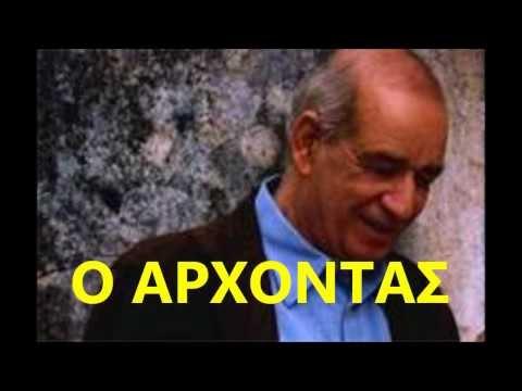 music Mitropanos - Emena Then Ma Agapise Kaneis    ( Εμένα δε μ' αγάπησε κανείς)