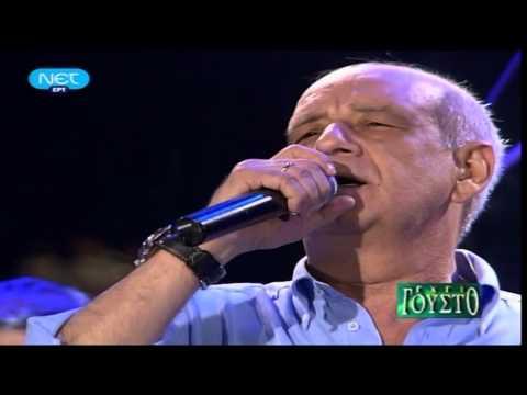 music Δημήτρης Μητροπάνος - Σ' αναζητώ στη Σαλονίκη