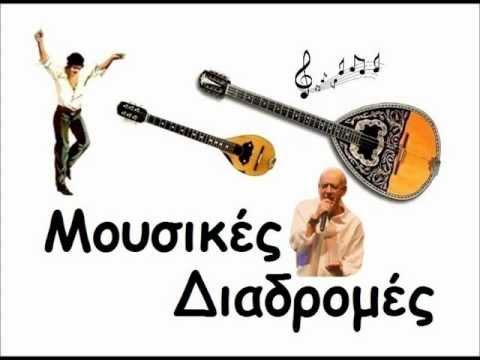 music Μητροπάνος - Βγήκε η ζωή μαs στo σφuρi (M.Theodorakis), By Kostas A~171