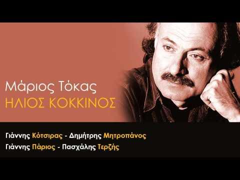 music Υπάρχουν Κάτι Μελωδίες - Δημήτρης Μητροπάνος