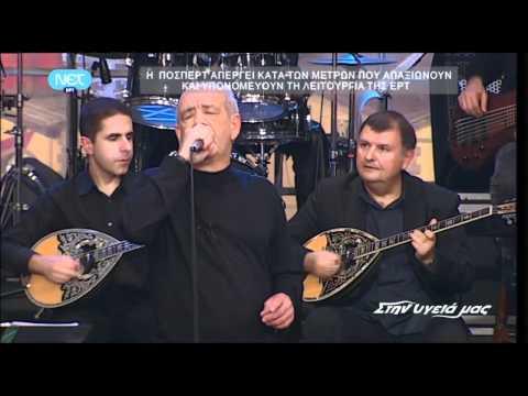 music ΑΚΟΥ ~ Δημήτρης Μητροπάνος